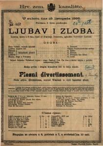 Ljubav i zloba Izvorna opera u 2 čina / uglazbio Vatroslav Lisinski