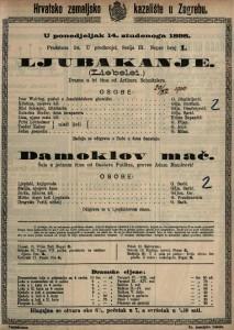 Damoklov mač Šala u jednom činu / od Gustava Putlitza