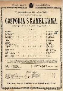 Gospodja s kamelijama : Žalosna igra u 5 čina / od A. Dumas-a sina