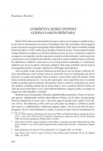 O Držićevu jeziku pedeset godina nakon Rešetara