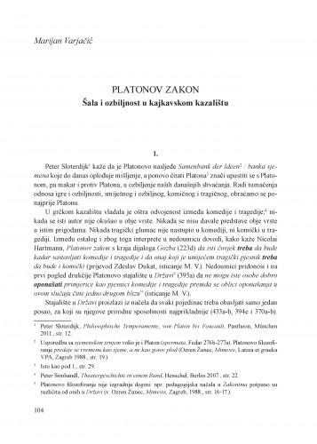 Platonov Zakon : Šala i ozbiljnost u kajkavskom kazalištu : Krležini dani u Osijeku