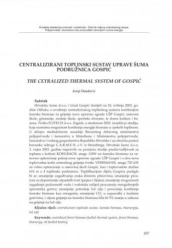 Centralizirani toplinski sustav Uprave šuma podružnica Gospić
