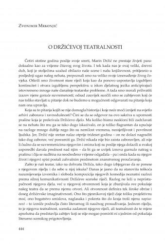 O Držićevoj teatralnosti