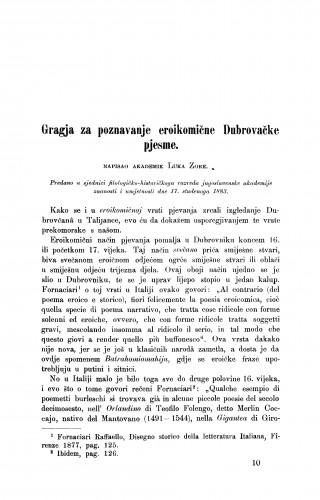 Gragja za poznavanje eroikomične Dubrovačke pjesme