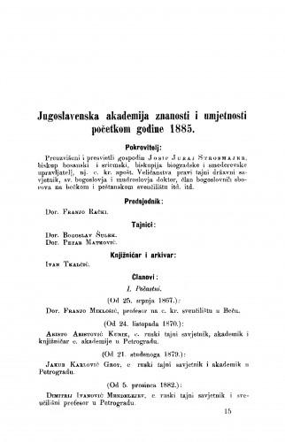 Jugoslavenska akademija znanosti i umjetnosti početkom godine 1885