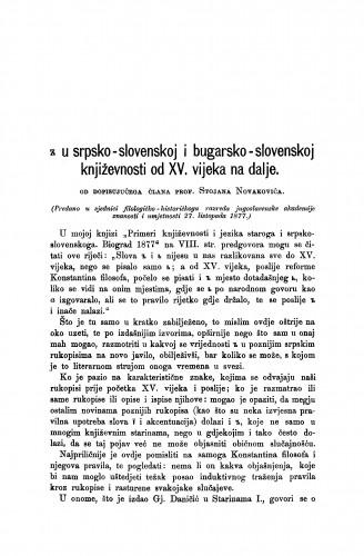 <*'> u srpsko-slovenskoj i bugarsko-slovenskoj književnosti od XV. vijeka na dalje : RAD