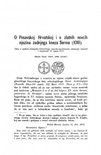 O Posavskoj Hrvatskoj i o zlatnih novcih njezina zadnjega kneza Serma (1018) : RAD