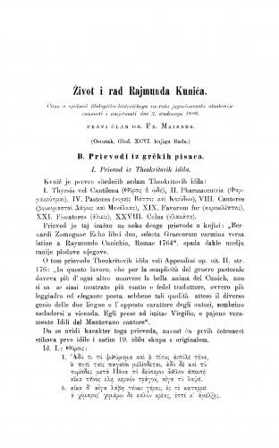 Život i rad Rajmunda Kunića