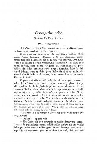 Crnogorske priče / M. M. Pavićević