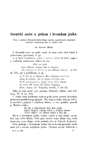 Gnomički aorist u grčkom i hrvatskom jeziku