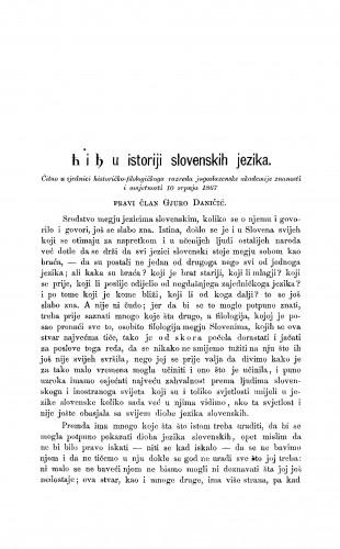 -*  i * u istoriji slovenskih jezika : RAD