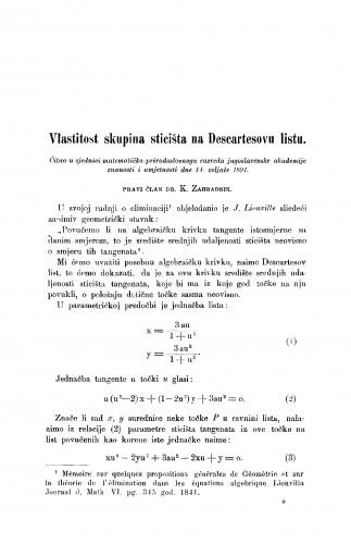 Vlastitost skupina sticišta na Descartesovu listu