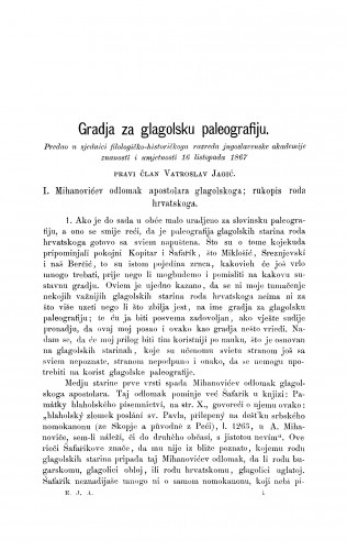 Gradja za glagolsku paleografiju : RAD
