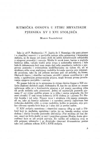 Ritmička osnova u stihu hrvatskih pjesnika XV i XVI stoljeća