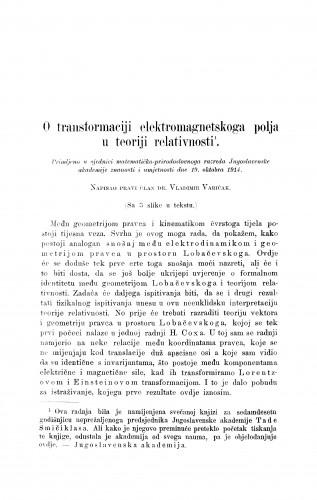 O transformaciji elektromagnetskoga polja u teoriji relativnosti