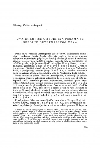 Dva rukopisna zbornika pesama iz sredine devetnaestog veka / M. Maticki