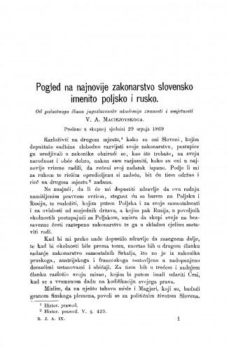 Pogled na najnovije zakonarstvo slovensko imenito poljsko i rusko : RAD