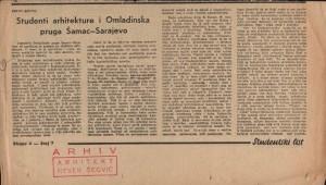 Studenti arhitekture i Omladinska pruga Šamac-Sarajevo : Studentski list