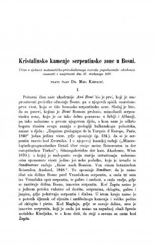 Kristalinsko kamenje serpentinske zone u Bosni