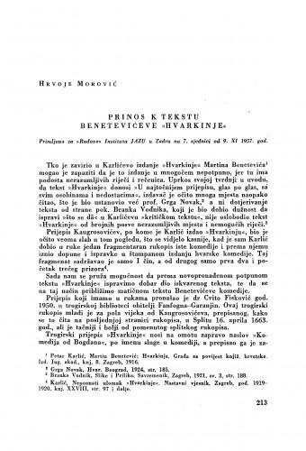 Prinos k tekstu Benetevićeve