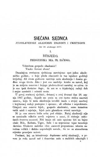 Svečana sjednica Jugoslavenske akademije znanosti i umjetnosti dne 26. studenoga 1877. : RAD