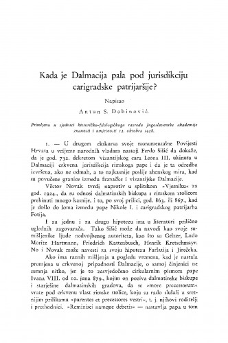 Kada je Dalmacija pala pod jurisdikciju carigradske patrijaršije?