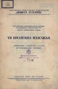VII Prolećna izložba slikarskih i vajarskih radova jugoslovenskih umetnika