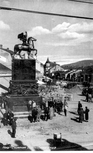 Augustinčić, Antun (1900-1979) : Spomenik palim Nišlijama