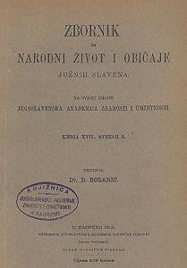 Knj. 17. (1912) : Zbornik za narodni život i običaje