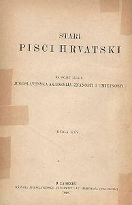 Knj. 2, [dio 2] : Saltijer slovinski i proza : Stari pisci hrvatski