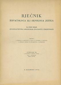 Sv. 96 : 2. dvadeset i trećega dijela : žao-žvuknuti : Rječnik hrvatskoga ili srpskoga jezika