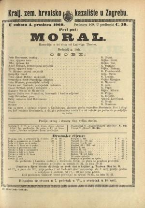 Moral Komedija u tri čina