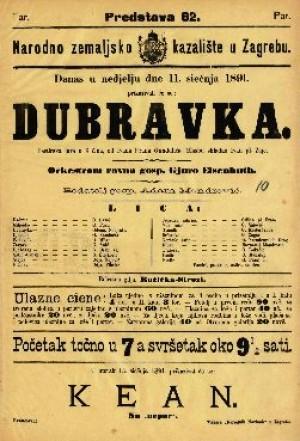 Dubravka Pastirska igra u 3 čina / od Ivana Frana Gundulića