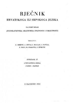 Sv. 57 : 3 trinaestoga dijela : 1 razbor-razuman : Rječnik hrvatskoga ili srpskoga jezika