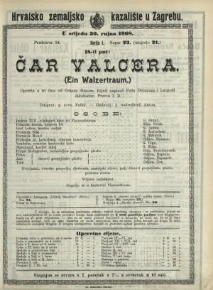 Čar valcera Opereta u 3 čina / od Oskara Strausa  =  (Ein Walzertraum.)