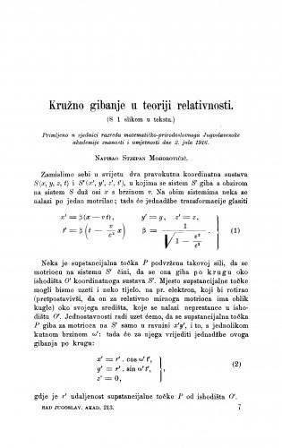 Kružno gibanje u teoriji relativnosti