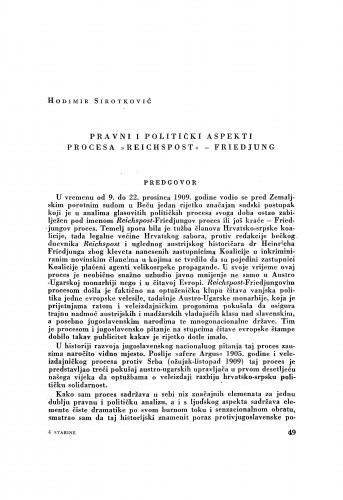 Pravni i politički aspekti procesa