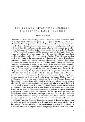 Tomikovićev