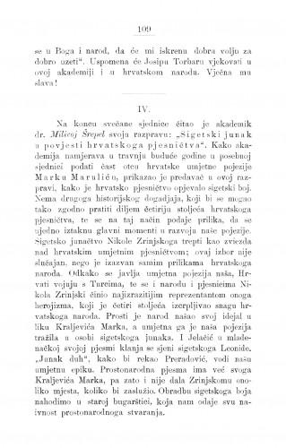 Sigetski junak u povijesti hrvatskoga pjesništva : [izvadak iz rasprave.] : Ljetopis