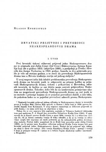 Hrvatski prijevodi i prevodioci Shakespearovih drama