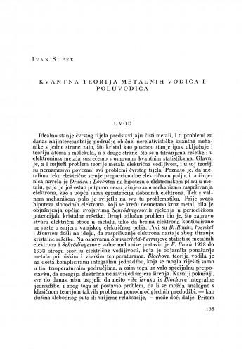 Kvantna teorija metalnih vodiča i poluvodiča