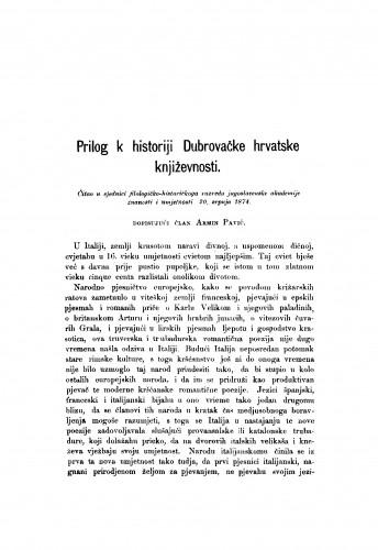 Prilog k historiji Dubrovačke hrvatske književnosti : RAD