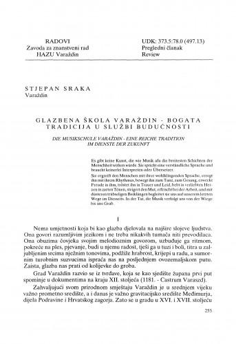 Glazbena škola Varaždin - bogata tradicija u službi budućnosti : Radovi Zavoda za znanstveni rad Varaždin