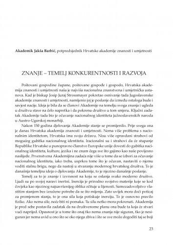 Znanje - temelj konkurentnosti i razvoja : [uvodno izlaganje] : Posebna izdanja / Hrvatska akademija znanosti i umjetnosti, Zavod za znanstveni rad u Varaždinu