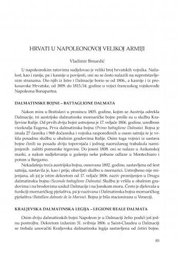 Hrvati u Napoleonovoj Velikoj armiji