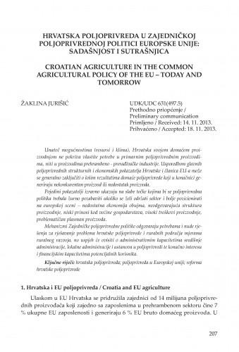 Hrvatska poljoprivreda u zajedničkoj poljoprivrednoj politici Europske unije: sadašnjost i sutrašnjica : Civitas Crisiensis
