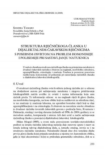 Struktura rječničkoga članka u dijalektalnim čakavskim rječnicima / Sandra Tamaro