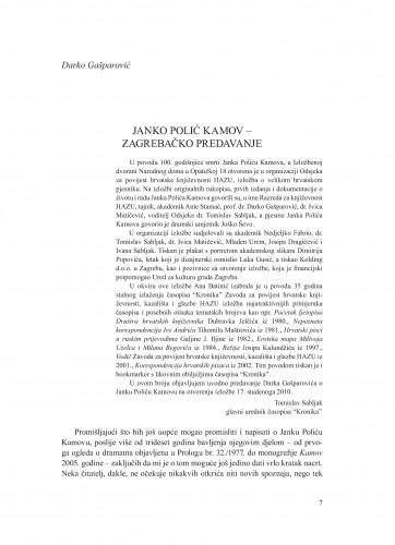Janko Polić Kamov - zagrebačko predavanje : Kronika Zavoda za povijest hrvatske književnosti, kazališta i glazbe HAZU