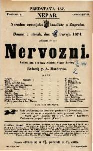Nervozni Šaljiva igra u 3 čina / Napisao Viktor Sardou i Barriere