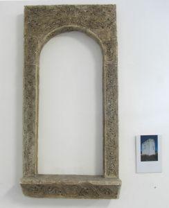 Prozorski okvir Nepoznat